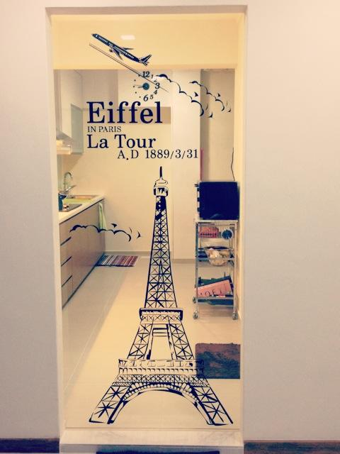 data/Gallery/Decal/eiffel_tower.jpg